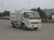 恒同牌HTC5046ZZZ33D4型自装卸式垃圾车