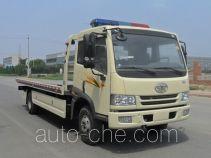 Great Wall HTF5133TQZBTCA автоэвакуатор (эвакуатор)