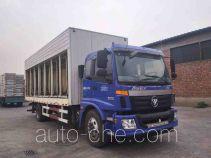 Great Wall HTF5163XLT грузовой автомобиль для перевозки шин (шиновоз)