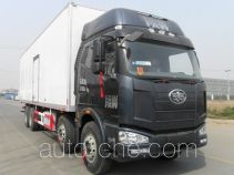 Great Wall HTF5310XLCP63K1L6T4E refrigerated truck
