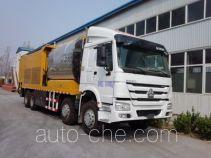 Hongtianniu HTN5311TFC synchronous chip sealer truck