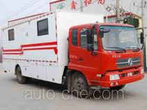 Huayou HTZ5090TBC control and monitoring vehicle