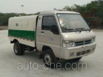 Yigong HWK5020ZLJBEV electric dump garbage truck