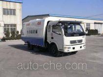 Zhongjiao HWZ5060TQSCX road magnetic sweeper truck