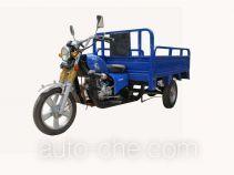 Huaxia HX150ZH-D cargo moto three-wheeler