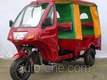 Hanxue Hanma HX175ZK auto rickshaw tricycle