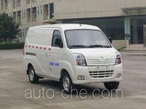Hongxing HX5028XXYVEV electric cargo van