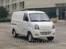 Hongxing HX5029XXYVEV electric cargo van