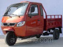 Hanxue Hanma HX800ZH cab cargo moto three-wheeler