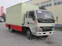 Bainiao HXC5040XSH mobile shop