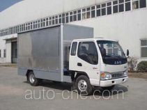 Bainiao HXC5040XSM1 mobile shop