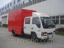 Bainiao HXC5041XWT mobile stage van truck