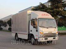 Bainiao HXC5041XWT3 mobile stage van truck