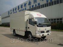 Bainiao HXC5042XWT mobile stage van truck