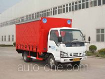 Bainiao HXC5070XCK side opening delivery box van truck