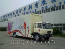 Bainiao HXC5121XWT mobile stage van truck