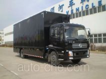 Bainiao HXC5121XZS show and exhibition vehicle