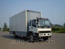 Bainiao HXC5150XWT1 mobile stage van truck