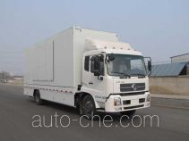 Bainiao HXC5160XZS show and exhibition vehicle