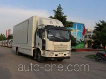 Bainiao HXC5161XZS show and exhibition vehicle