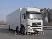Bainiao HXC5250XZS show and exhibition vehicle