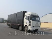 Bainiao HXC5251XZS5 show and exhibition vehicle