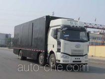 Bainiao HXC5251XZS show and exhibition vehicle