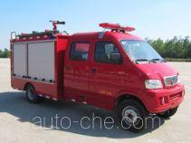 汉江牌HXF5030GXFSG05型水罐消防车