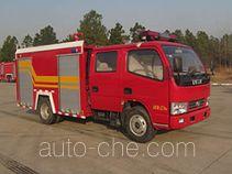 Hanjiang HXF5060GXFSG20 fire tank truck