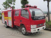 汉江牌HXF5060GXFSG20型水罐消防车
