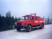 汉江牌HXF5090GXFPM35型泡沫消防车