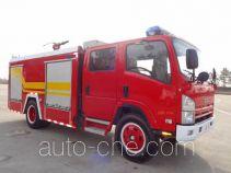 汉江牌HXF5100GXFPM30型泡沫消防车