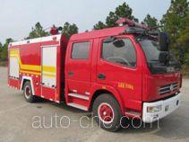 Hanjiang HXF5100GXFSG35/D fire tank truck