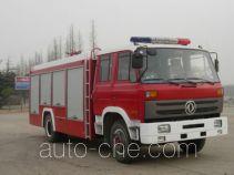 Hanjiang HXF5110GXFSG40E fire tank truck