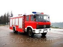 汉江牌HXF5140GXFPM55ZD型泡沫消防车