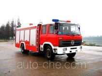 Hanjiang HXF5140GXFSG55K fire tank truck