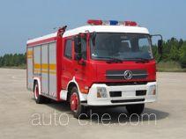 汉江牌HXF5141GXFPM55型泡沫消防车