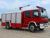 汉江牌HXF5160GXFPM55W型泡沫消防车