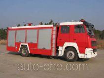 Hanjiang HXF5160GXFSG55S fire tank truck