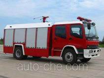 Hanjiang HXF5160GXFSG55W fire tank truck