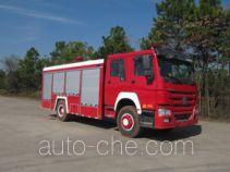 Hanjiang HXF5200GXFSG80 fire tank truck