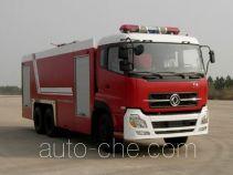 汉江牌HXF5300GXFPM160型泡沫消防车