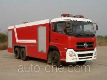 Hanjiang HXF5300GXFSG160 fire tank truck