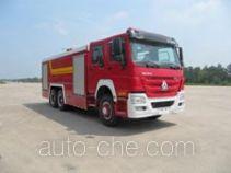 汉江牌HXF5320GXFSG160/HW型水罐消防车