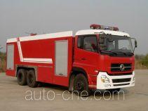 Hanjiang HXF5330GXFSG180 fire tank truck