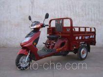 Huaying HY110ZH-B cargo moto three-wheeler