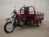 Huaying HY150ZH-A cargo moto three-wheeler