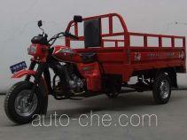 Haiyu HY175ZH cargo moto three-wheeler