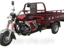 Huaying HY200ZH-2A cargo moto three-wheeler