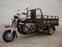 Huaying HY200ZH-A cargo moto three-wheeler
